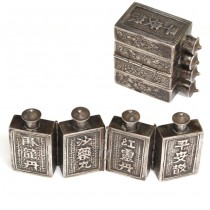 Vechi ansamblu de sticlute medicinale chinezesti   argint   secol XIX