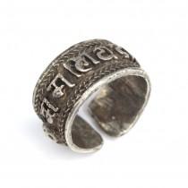 Vechi inel tibetan cu mantra OM MANI PADME HUM | argint | cca.1900 - Nepal