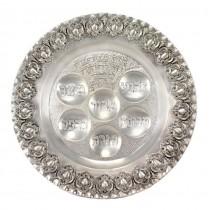Platou din argint pentru ceremonialul iudaic Passover Seder | atelier Hazofim | Israel anii '50