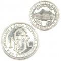 Medalie din argint A 115-a aniversare a BNR | 1880 -1995 |  Monetăria Statului 1995
