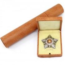 Decorație Ordinul Steaua RSR cls V însoțită de brevetul de acordare | 1971