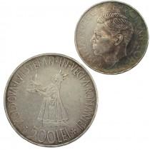 Monedă 500 lei 1941 | argint | Moldova Lui Stefan în veci a României | revers cu patină deosebită