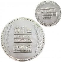 Medalie aniversară a Centenarului Oil Terminal 1998 | AGINT | Un secol de existență | tiraj 50 exemplare