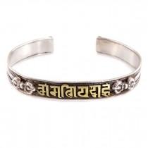 Brățară tibetană din argint cu mantra OM MANI PADME HUM realizată cu aplicații de alamă | Nepal