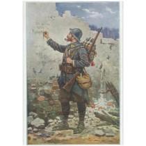 gravura de presa 1916 : Vive la Romanie! Franta