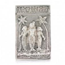 Veche casetă khmeră pentru cărți de vizită | Prajnaparamita | manufactură în argint | Indochina Franceză  cca. 1900