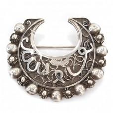 Veche broșă magrebiană elaborată sub forma unei semilune | Tanit | argint filigranat & granulat | Tunisia | prima jumătate a secolului XX